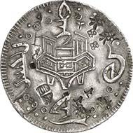 Zwischen Ost Und West Oder Die Ersten Westlichen Münzen Chinas