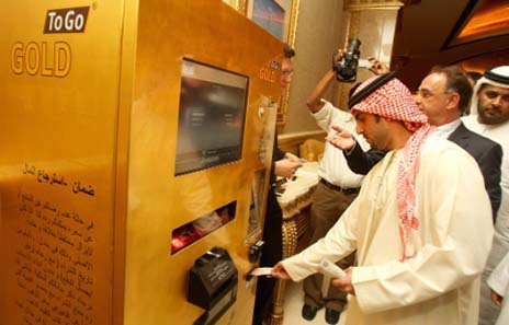A vending machine in the Emirates Palace Hotel in Abu Dhabi.